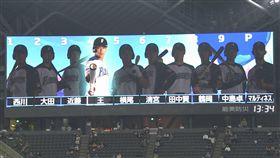 ▲王柏融登上札幌巨蛋大螢幕。(圖/翻攝自太平洋聯盟TV臉書)