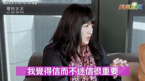 唐老師認為「信而不迷信很重要」。(圖/理科太太 Li Ke Tai Tai臉書授權)
