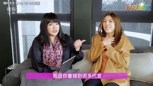 唐老師最後表示理科太太在新的一年會接到更多代言。(圖/理科太太 Li Ke Tai Tai臉書授權)