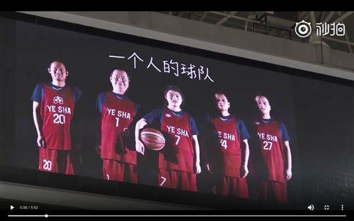 一人組成的球隊!籃球男孩器捐 5受贈者組隊出賽幫他圓夢圖翻攝央視秒拍