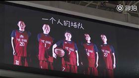 一人組成的球隊!籃球男孩器捐 5受贈者組隊出賽幫他圓夢 圖翻攝央視秒拍