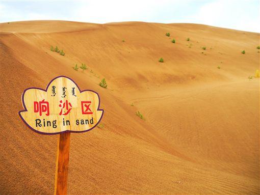 ▲響沙灣的沙子會唱歌(圖/shutterstock.com)
