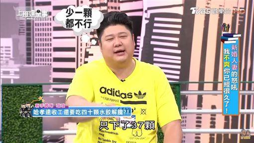 哈孝遠,瑄瑄(圖/YT)