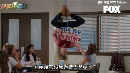 學校同學情人節扮蜘蛛人邀心儀對象。(圖/FOX TAIWAN 授權)