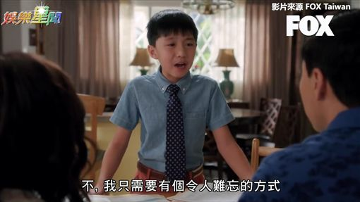 兒子決定找爸商量約會對策。(圖/FOX TAIWAN 授權)