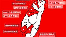 (圖/United States Taiwan Institute)