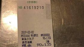 工讀生物開發票,章魚小丸子1個90135元。(圖/翻攝自爆廢公社)