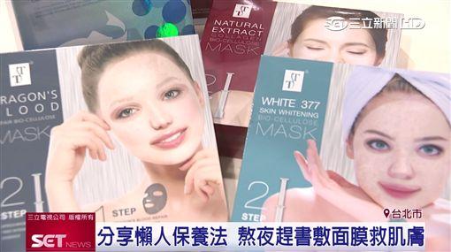 星座運勢,唐綺陽,新書見面會,台北 ID-1807362