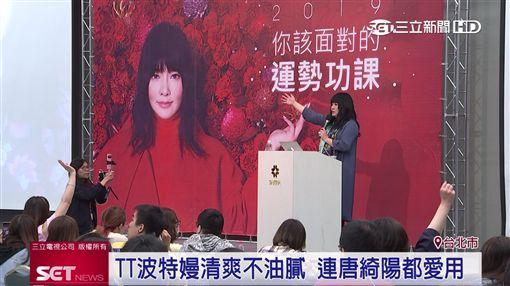 星座運勢,唐綺陽,新書見面會,台北 ID-1807365
