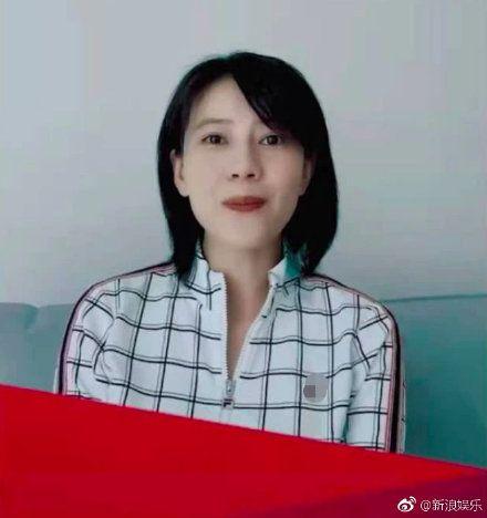 高圓圓/翻攝自微博