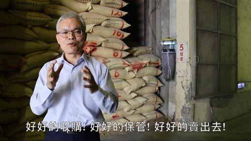 農糧署副署長莊老達圖翻攝自鮮享農YA - 農糧署臉書
