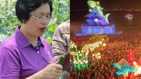 台灣燈會,屏東,彰化,台中,2020,王惠美,魏明谷 圖/王惠美臉書、資料照
