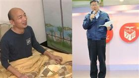 柯文哲,韓國瑜,聲量,部落客,市長 圖/資料照,北市府提供