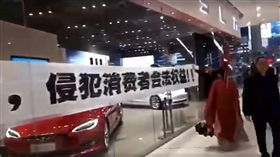 ▲Tesla中國車主拉布條抗議。(圖/翻攝網站)
