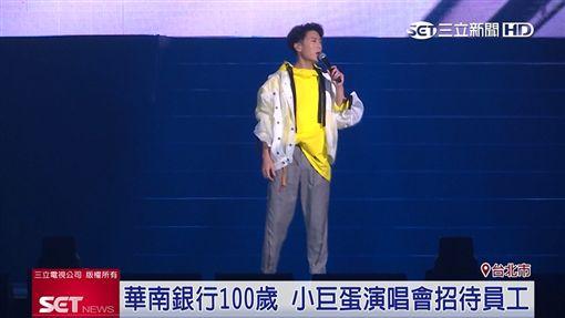 銀行業者歡慶100歲 演唱會邀員工同樂(業配)