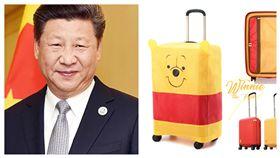 小熊維尼行李箱。(圖/取自網路)