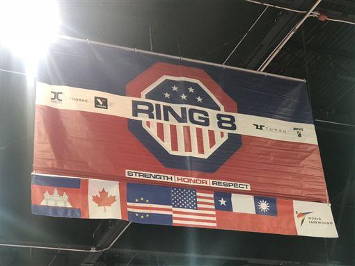 ▲中華民國國旗高掛在美國跆拳道公開賽會場。(圖/跆拳道協會提供)