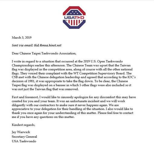 ▲美國跆拳道協會的致歉函。(圖/跆拳道協會提供)
