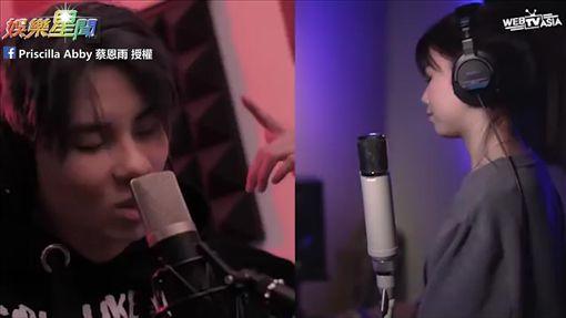 首次與饒舌歌手合作讓蔡恩雨感到特別。(圖/Priscilla Abby 蔡恩雨臉書)
