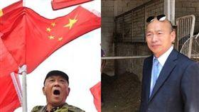 韓國瑜,統戰,中國