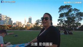 澳洲人表示僅知道台灣是個國家。(圖/Wei蝦米臉書授權)
