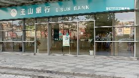 搶玉山銀行1800