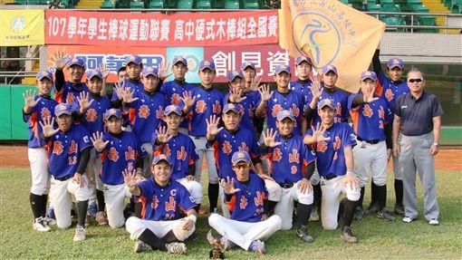 壽山第五名隊史最佳。(圖/學生棒聯提供)