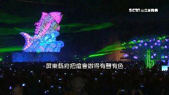 台灣燈會吸客千萬!帶進137億商機
