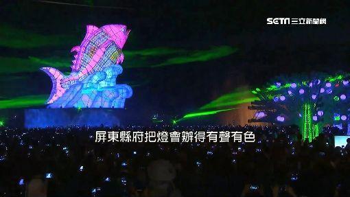 1339萬人次參觀! 燈會帶動東港137億商機