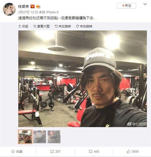 任賢齊(圖/微博)