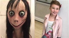 Momo,頭髮,影響,兒童,卡通,指使,剪髮,網路,恐嚇, 圖/翻攝自推特