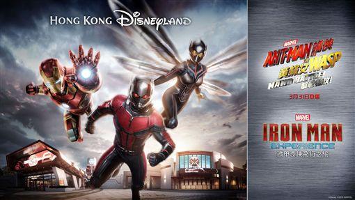 香港迪士尼,蟻人與黃蜂女。