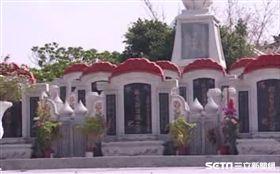 「勞動女性紀念公園」、「二十五淑女墓」