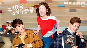 《三明治女孩的逆襲》入圍韓流網站「最佳海外戲劇獎」。