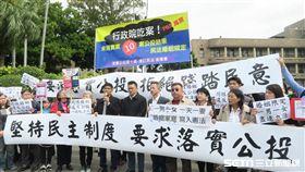 下一代幸福聯盟5日到行政院抗議同婚專法。(圖/記者盧素梅攝)