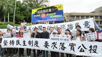 反同抗議找唔人 蘇揆人其實在這裡