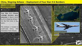 商用衛星公司ImageSat International昨天揭露,共軍「轟6」轟炸機向前部署,距台灣僅450公里。(圖/翻攝自twitter.com/imagesatintl)