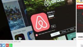 Airbnb https://www.inews.id/news/internasional/pemilik-hunian-airbnb-bunuh-tamu-karena-tak-mampu-bayar-sewa/477513