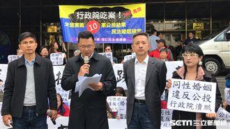 修同婚專法再掀波瀾 蘇貞昌被告瀆職