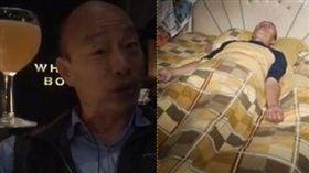 王浩宇,韓國瑜,喝酒,北農,總統,2020 圖/翻攝自韓國瑜臉書、高市府提供