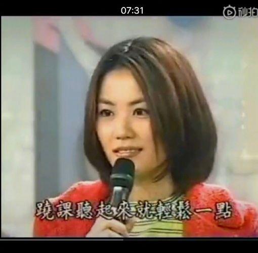 王菲(圖/微博)