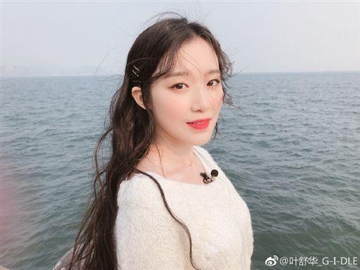 南韓女團「(G)I-DLE」,舒華。(圖/官方IG)