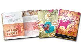 中華郵政,107年年度郵票冊(圖/翻攝自中華郵政官網)