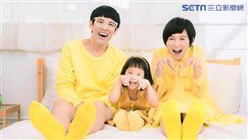 華爸與鳥媽Mom&Dad 圖/VS Media 提供
