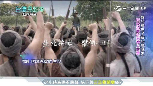 李崗拍紀錄片 賠錢也要說「台灣人的故事」