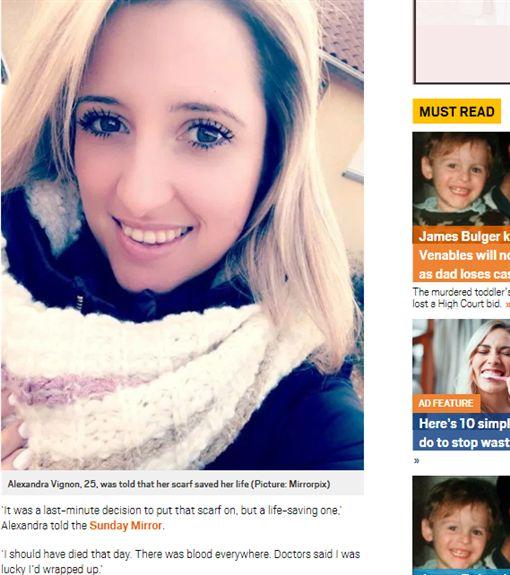 英國,行刺,正妹,歹徒,圍巾,布料https://metro.co.uk/2019/03/03/woman-stabbed-11-times-stranger-died-without-5-primark-scarf-8796191/