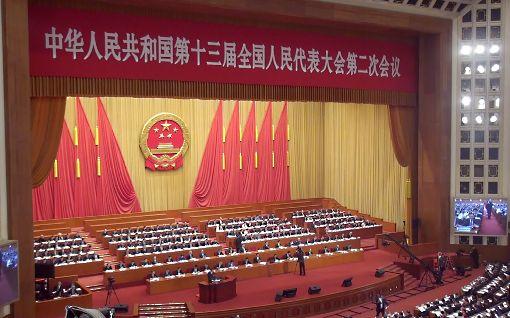 2019年中國全國人大會議開幕中國全國「兩會」中的第13屆全國人大第2次會議,5日上午在北京登場。中央社記者邱國強北京攝 108年3月5日