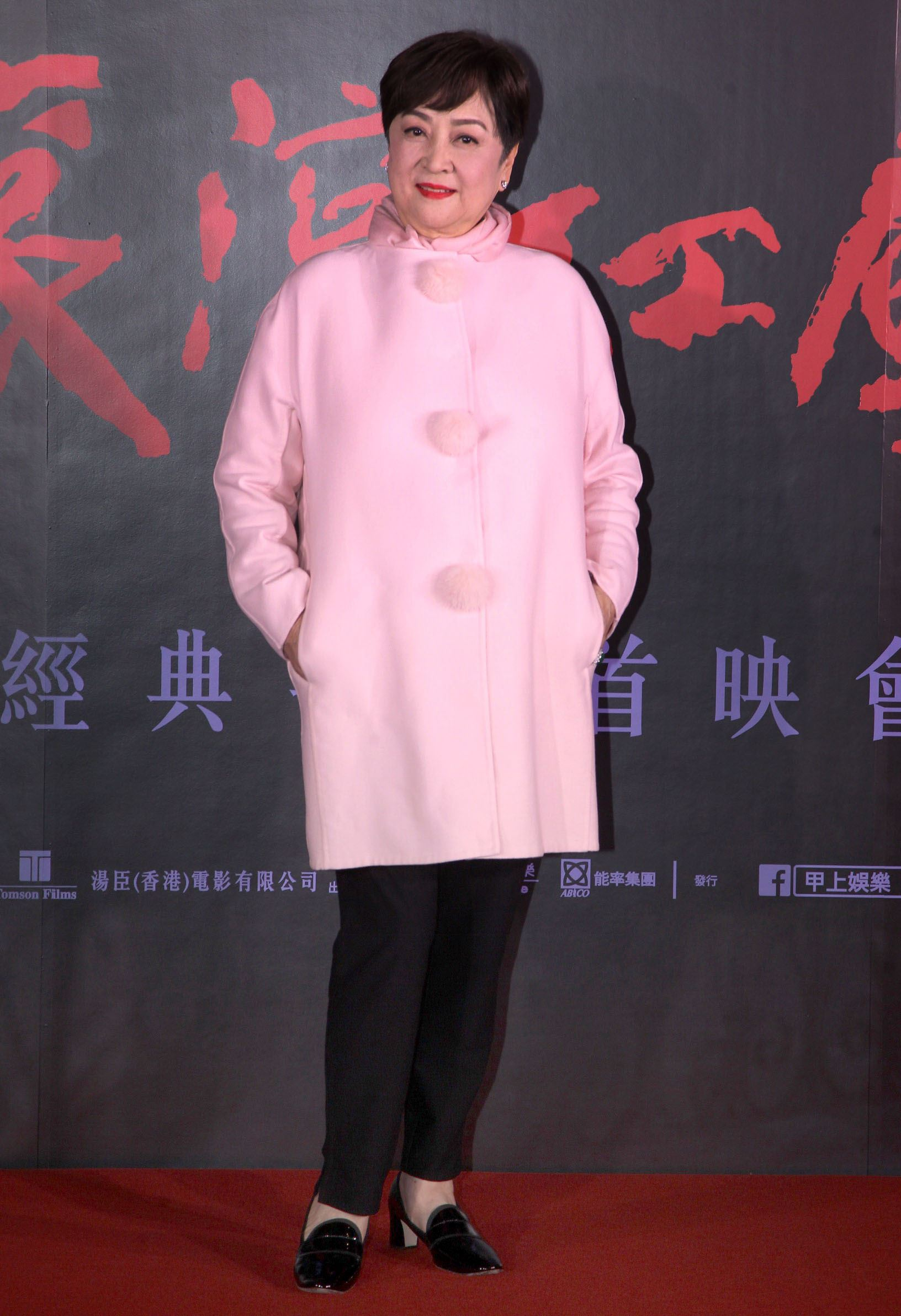 甄珍出席「紅塵滾滾」數位修復版首映會。(記者邱榮吉/攝影)