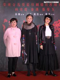 甄珍、施南生、方芳芳出席經典電影「紅塵滾滾」數位修復版首映會。(記者邱榮吉/攝影)