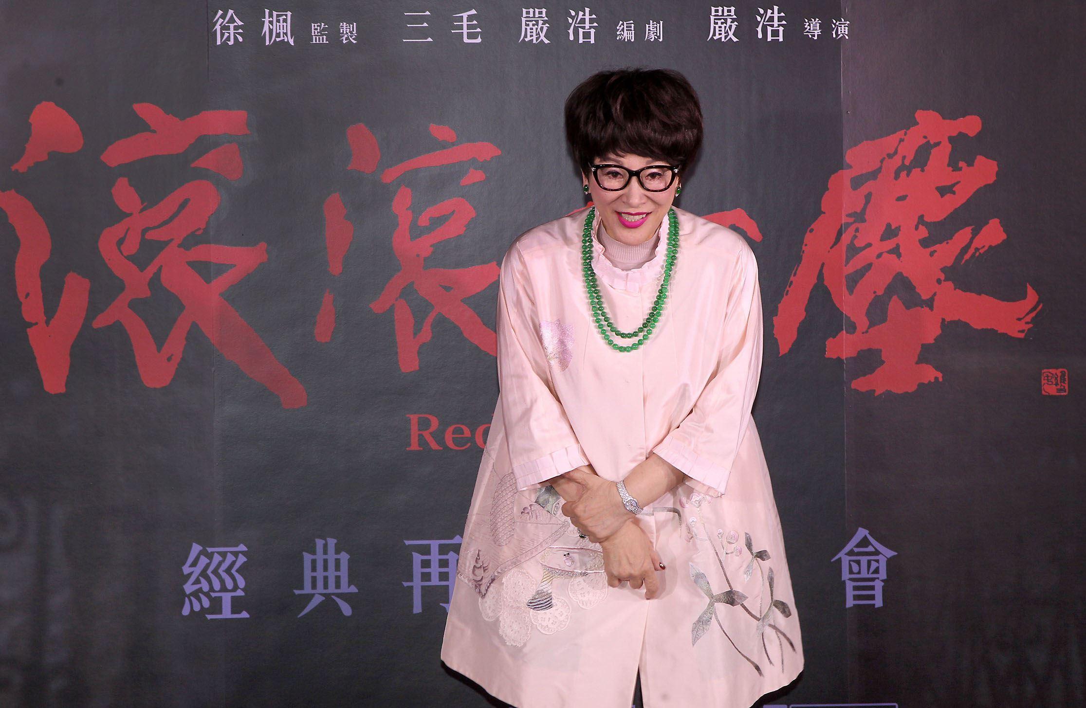 徐楓出席「紅塵滾滾」數位修復版首映會。(記者邱榮吉/攝影)